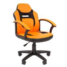 Детское кресло KIDS 110 Оранжевый