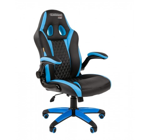 Кресло CHAIRMAN GAME 15 Синий