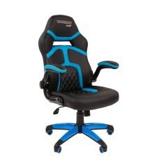 Кресло CHAIRMAN GAME 18 Черный/Голубой