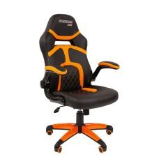 Кресло CHAIRMAN GAME 18 Черный/Оранжевый