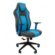 Кресло CHAIRMAN GAME 23 Серый/Голубой