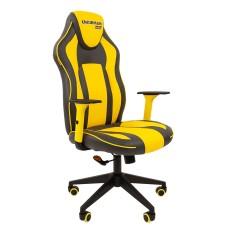 Кресло CHAIRMAN GAME 23 Серый/Желтый