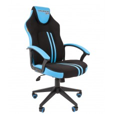 Кресло CHAIRMAN GAME 26 Голубой