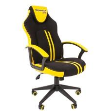 Кресло CHAIRMAN GAME 26 Жёлтый