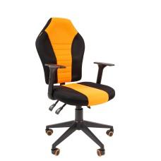 Кресло CHAIRMAN GAME 8 Жёлтый