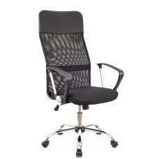 Кресло Ultra T (Ультра)
