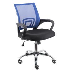 Кресло EP-696 Синий