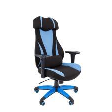 Кресло CHAIRMAN GAME 14 Голубой