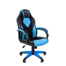 Кресло CHAIRMAN GAME 17 Голубой