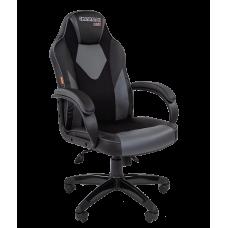 Кресло CHAIRMAN GAME 17 Серый