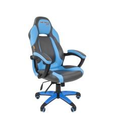 Кресло CHAIRMAN GAME 20 Голубой