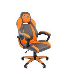 Кресло CHAIRMAN GAME 20 Серый/Оранжевый