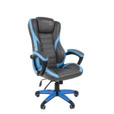 Кресло CHAIRMAN GAME 22 Голубой