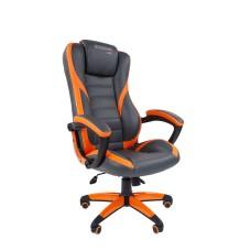 Кресло CHAIRMAN GAME 22 Оранжевый