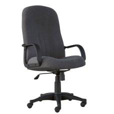 Кресло Delfo (Дельфо) Серый