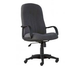 Кресло Delfo (Дэлфо) Серый