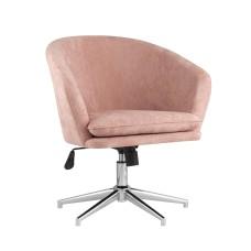 Кресло Харис Пыльно-розовый